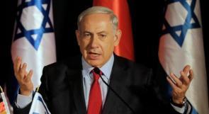 نتنياهو: حاكموا حماس وداعش والأسد بدلا منّا