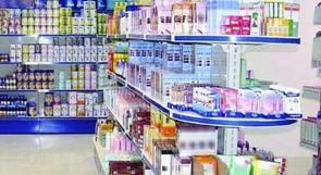 الصحة والإقتصاد: تعليمات إلزامية بإضافة مواد مصرح بها إلى أنواع من الأغذية