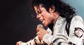 ليدي جاجا تشتري 55 قطعة من مقتنيات مايكل جاكسون في مزاد