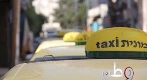 """بالصور.. """"تكسي المستقبل"""" يتقدم سيارات العمومي في شوارع رام الله"""
