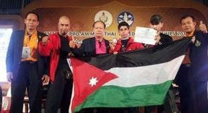رياضي اردني يرفض مواجهة لاعب اسرائيلي في بطولة دولية