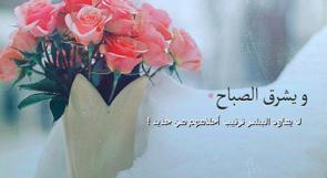ما زالت الحياة تستهويك - فراس حج محمد