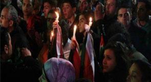 اسرائيل غاضبة من حفل رأس السنة في رام الله