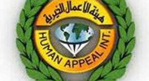 الهيئة الخيرية الإماراتية توزع 13 طناً من اللحوم على الأسر الفقيرة
