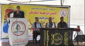 الرابطة الإسلامية: لا لسياسة تكميم الأفواه في جامعات غزة