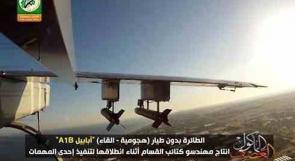 """القسام يرسل طائرة """"أبابيل 1 """" في مهمة هجومية"""