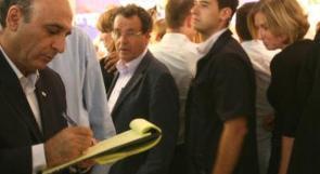 هآرتس: توقعات بتصدعات جديدة في حزب كاديما خلال أيام