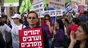 مظاهرات عنصرية أمام منزل وزير داخلية الاحتلال بتل أبيب ضد الأفارقة