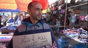 """خاص لـ""""وطن"""": بالفيديو.. غزة: """"طبيب جراح"""" يبيع """"الشيبس"""" على قارعة الطريق"""