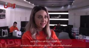 """البنك الوطني شريكا في حملة """"الـ 16 يوم لمناهضة العنف ضد المرأة """"بالتعاون مع الاتحاد الأوروبي واليونسكو"""