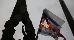 حزب يساري ألماني يجهض قانون حظر حرق العلم الإسرائيلي