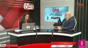 وزير العمل نصري أبو جيش لوطن: سنطلق حوار وطنيا شاملا لتفعيل الضمان الاجتماعي حال توفرت الظروف المناسبة