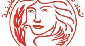 اتحاد لجان المرأة العاملة يدين تصريحات الهباش بحق المرأة