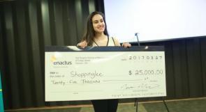 فلسطينية تفوز بجائزة أفضل مشروع ريادي للطلبة في كندا