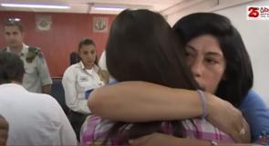 نشطاء وحقوقيون لوطن: من أبسط حقوق الإنسان أن تلقي جرار النظرة الأخيرة على ابنتها التي حُرمت من لقائها طيلة فترة أسرها