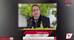 """المحامي محمود الحلبي لوطن: سأرفع طلبا للمحكمة """"العليا"""" ضد قرار الاستئناف الذي صادق على اعتقال الأسيرة شروق البدن إدارياً"""