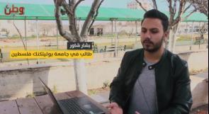 """""""سلامات"""".. تطبيق فلسطيني يقي المسافرين حول العالم من الأمراض"""
