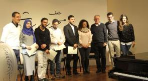إعلان الفائزين بجائزة القطان للكاتب الشاب للعام 2017
