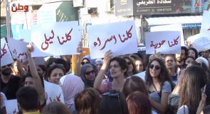 قيادات نسوية لوطن: يجب محاسبة المجرمين والمتواطئين في قضية إسراء غريب
