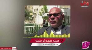 """مدير الحرم الإبراهيمي يدعو عبر """"وطن"""" للمرابطة في الحرم للتصدي للمستوطنين"""