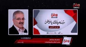 وزير النقل والمواصلات لوطن: طالبنا سائقي العمومي بزي موحد استجابة لشكاوى المواطنين