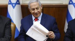 حكومة الاحتلال تصادق على رفع عدد الوزراء