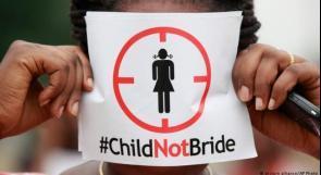 من كارثية التعليم الى تزويج الأطفال والمرأة خُمس المجتمع
