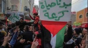 """""""الديمقراطية"""": حراك """"بدنا نعيش"""" ليس أداة في إحتراب الإنقسام بل هو من الظواهر النبيلة لشعبنا في غزة"""