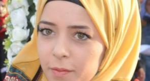 قتلها شقيقها في تركيا.. تشييع جثمان الطالبة سوار قبلاوي في أم الفحم