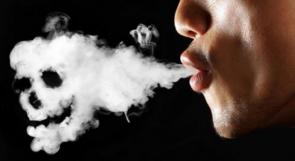 ماهو التدخين البارد؟