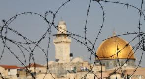 الاحتلال يعتزم إقامة مجمع للسفارات في القدس