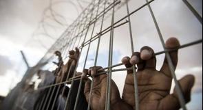 بينهم أسيرة مقدسية.. ثلاثة أسرى يدخلون اعواماً جديدة في سجون الاحتلال