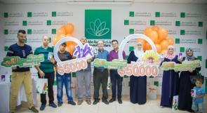 أم لسبعة أبناء تفوز ب 50,000 دولار من بنك القاهرة عمان