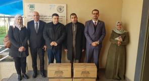 بنك القدس يدعم جمعية رابطة الخريجين المعاقين بصريا في غزة