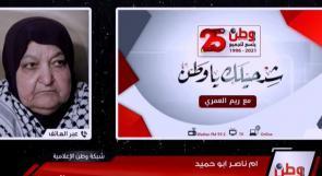"""والدة الأسير ناصر أبو حميد لـ""""وطن"""": """"نجلي يعاني أعراضاً صحية في غاية الصعوبة رغم إيجابية فحص خزعته"""""""