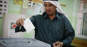 إغلاق مراكز الاقتراع لانتخابات الاعادة في 5 هيئات محلية بالضفة