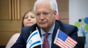 """السفير الامريكي في القدس فريدمان: هناك قنوات اتصال خلفية مع السلطة الفلسطينية حول """"صفقة القرن"""""""