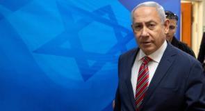 """إسرائيل تطلق """"سفارة افتراضية"""" على تويتر للحوار مع الخليج"""