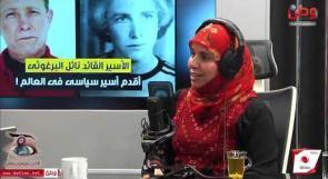 زوجة الاسير نائل البرغوثي لوطن: كل اسير هو مشروع شهيد ونائل اخبرني انه قد يستشهد في اي لحظة