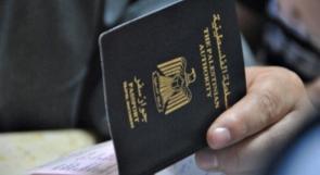 الداخلية: الاحتلال يوافق على الإفراج عن المعدات الخاصة بجواز السفر البيومتري المحتجزة منذ عام 2018