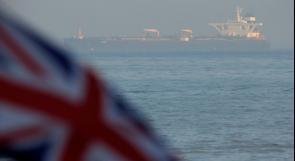 """"""" العدل الأمريكية"""" تقدم طلبا لتمديد احتجاز ناقلة النفط الإيراني """"غريس-1"""" في جبل طارق"""
