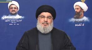 نصر الله يؤكد ان الرد على اغتيال القنطار آت ويشن هجوما لاذعا على آل سعود