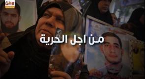 لو نهبت كل الأموال .. سيتقاسم الفلسطينيون لقمتهم مع اهالي الأسرى والشهداء