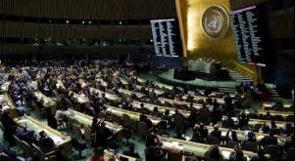 منظمات كندية تطالب بالتصويت لصالح فلسطين بالأمم المتحدة