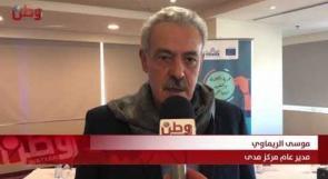 مدى تقرع جرس الحريات .. والريماوي يدعو لتشكيل مجلس اعلى للاعلام مستقل عن الحكومة