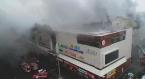بالفيديو... لحظة اندلاع الحريق في المجمع التجاري في كيميروفو