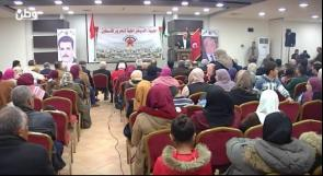 بمشاركة فصائلية.. الجبهة الديمقراطية تحتفل بانطلاقتها الـ 49