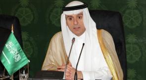 السعودية تعلن قطع جميع علاقاتها الديبلوماسية مع إيران