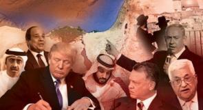 هكذا كانت مواقف العرب من صفقة القرن