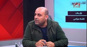 وطن تحاور الناشط السياسي نزار بنات